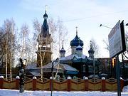 Церковь Успения Пресвятой Богородицы - Томск - Томск, город - Томская область