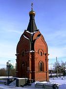 Часовня Владимира равноапостольного - Барнаул - Барнаул, город - Алтайский край