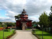 Церковь Николая Чудотворца - Минск - Минск, город - Беларусь, Минская область