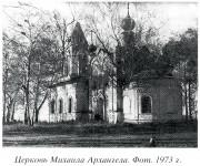 Церковь Михаила Архангела - Архангельское, урочище - Лухский район - Ивановская область