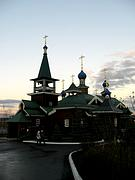 Церковь Богоявления Господня - Бородино - Мытищинский городской округ и гг. Долгопрудный, Лобня - Московская область