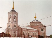 Церковь Спаса Преображения в Канищеве - Рязань - Рязань, город - Рязанская область