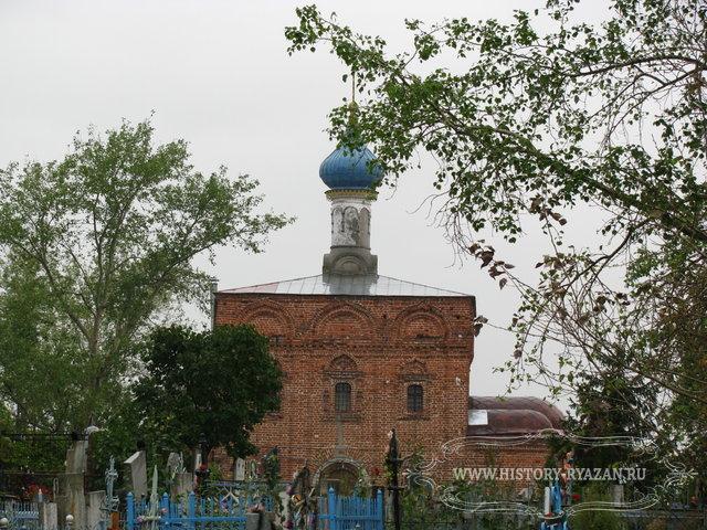 Рязанская область, Рязань, город, Рязань. Церковь Богоявления Господня, фотография. общий вид в ландшафте