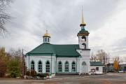 Полевской. Петра и Павла, церковь