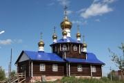 Церковь Всех Святых, в земле Российской просиявших - Новый Кременкуль - Сосновский район - Челябинская область