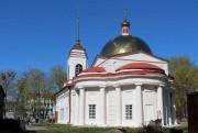 Липецк. Евдокии, церковь