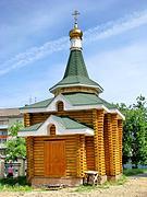 Церковь Пантелеимона Целителя при городской больнице №1 - Брянск - Брянск, город - Брянская область