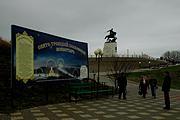 Троицкий Холковский монастырь - Холки - Чернянский район - Белгородская область
