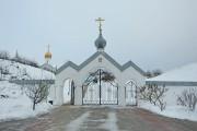 Холки. Троицкий Холковский монастырь