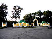 Монастырь Серафима Саровского - Новомакарово - Грибановский район - Воронежская область