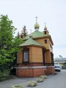 Рязань. Николая Чудотворца и святых Царственных страстотерпцев, церковь