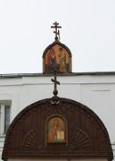 Крестильный храм Иоакима и Анны - Рязань - Рязань, город - Рязанская область