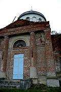Церковь Спаса Нерукотворного Образа - Трубетчино - Добровский район - Липецкая область