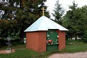 Успенский Пюхтицкий женский монастырь. Часовня над могилой старца Степанушки - Куремяэ - Ида-Вирумаа - Эстония