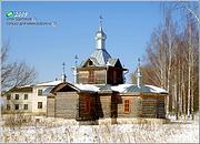 Церковь Георгия Победоносца (строящаяся) - Уляхино - Гусь-Хрустальный район и г. Гусь-Хрустальный - Владимирская область
