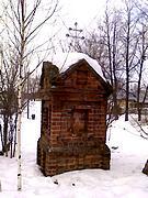 Часовня Успения Пресвятой Богородицы - Иваново - Иваново, город - Ивановская область