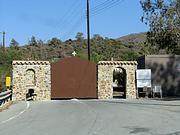 Монастырь Святой Варвары - Ставровуни - Ларнака - Кипр