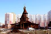 Церковь Серафима Саровского - Иваново - Иваново, город - Ивановская область