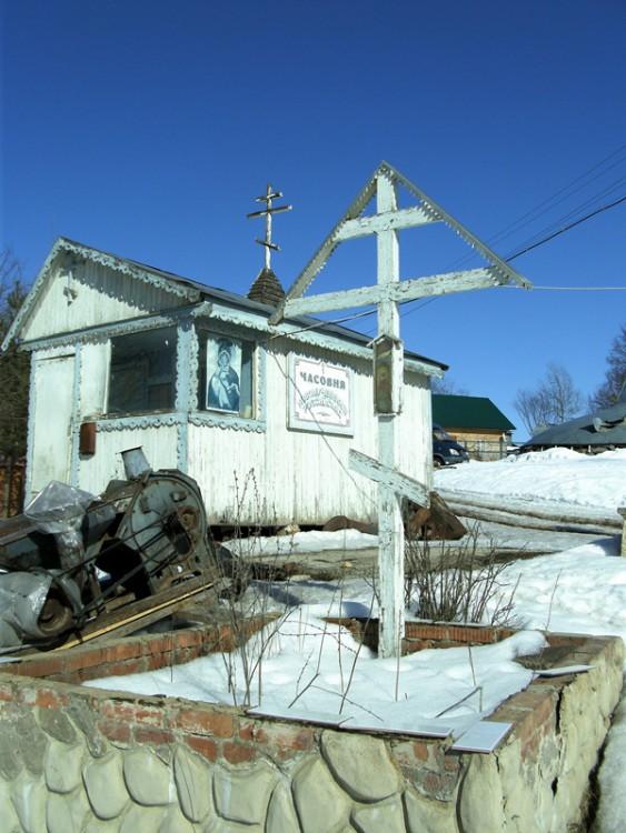 Часовня Новомучеников и исповедников Церкви Русской, Совьяки