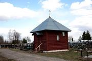 Часовня Алексия, человека Божия - Михайловский - Куйбышевский район - Калужская область