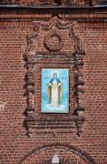 Церковь Покрова Пресвятой Богородицы в Храпове - Рязань - Рязань, город - Рязанская область