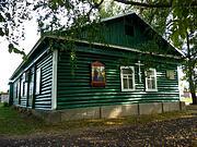 Церковь Боголюбской иконы Божией Матери - Покровка - Клинский городской округ - Московская область
