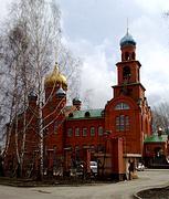 Церковь Серафима Саровского - Екатеринбург - Екатеринбург (МО город Екатеринбург) - Свердловская область