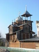 Церковь Покрова Пресвятой Богородицы - Алтухово - Навлинский район - Брянская область