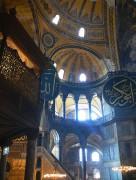 Стамбул. Софии, Премудрости Божией, собор