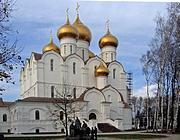 Ярославль. Успения Пресвятой Богородицы (новый), кафедральный собор