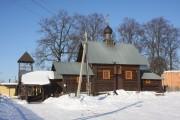 Церковь Иоанна Златоуста - Козино - Красногорский городской округ - Московская область