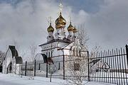 Церковь Троицы Живоначальной - Вослинка - Каширский городской округ - Московская область