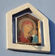 Бугульма. Казанской иконы Божией Матери, церковь