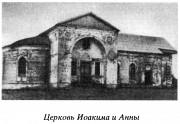 Церковь Воскресения Христова - Любожичи - Трубчевский район - Брянская область