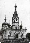 Церковь Воздвижения Креста Господня 133-го пехотного Симферопольского полка - Днепр - Днепр, город - Украина, Днепропетровская область
