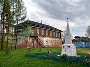 Церковь Илии Пророка - Ильинское - Угличский район - Ярославская область
