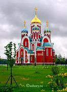 Романово. Георгия Победоносца, церковь
