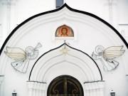 Елизаветинский женский монастырь. Церковь Елисаветы Феодоровны - Минск - Минск, город - Беларусь, Минская область