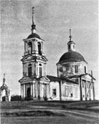 Автодеево. Троицы Живоначальной, церковь