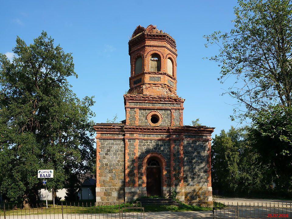 Эстония, Ляэнемаа, Лихула. Церковь Александра Невского, фотография. фасады