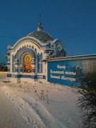 Ачинск. Казанской иконы Божией Матери, собор
