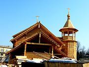 Домовая церковь Пантелеимона Целителя при медсанчасти (старая) - Обнинск - Обнинск, город - Калужская область