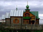 Часовня Аввакума протопопа - Нарьян-Мар - Нарьян-Мар, город - Ненецкий автономный округ