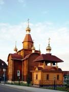 Церковь Романа Сладкопевца - Нижнекамск - Нижнекамский район - Республика Татарстан