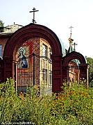 Церковь Татианы при ОмГУ им.Ф.М.Достоевского - Омск - Омск, город - Омская область