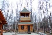 Церковь Луки (Войно-Ясенецкого) - Обнинск - Обнинск, город - Калужская область