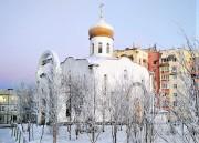 Снежногорск. Георгия Победоносца, церковь