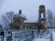 Афанасьево. Воскресения Христова, церковь
