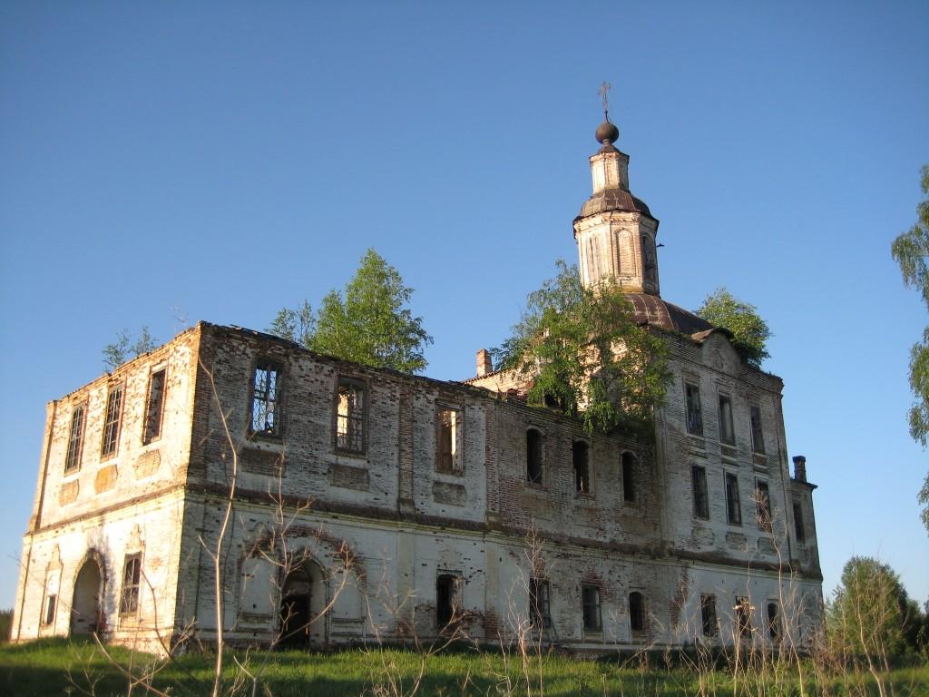 Церковь Василия Великого, Обрадово