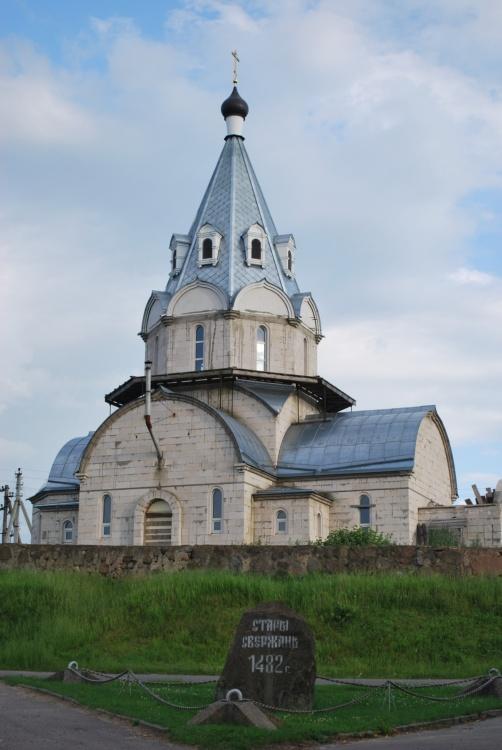 Церковь Рождества Пресвятой Богородицы, Старый Свержень